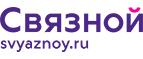 go to Связной